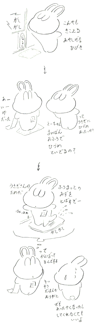 160430.png